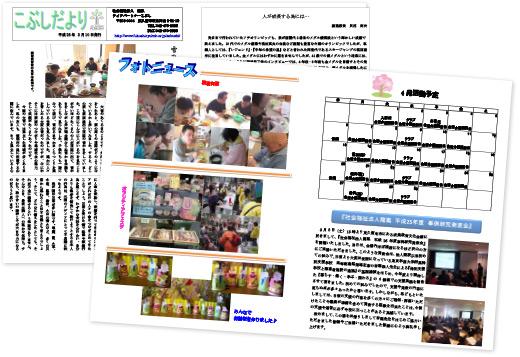 ph_letter_01